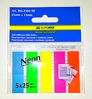 Пластиковые закладки с клейким слоем 45х12 мм, 5х25 шт.