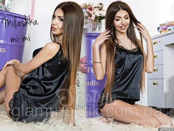 1e3ce91dc20c Шелковая пижама с кружевом чёрная: продажа, цена в Одессе. пижамы женские  от ...