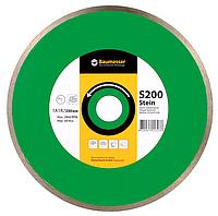 Алмазный диск, резать гранит, керамогранит, мрамор Baumesser 200x2,0/1,5x5x25,4 на станок (с водой)