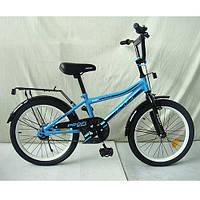 """Велосипед 20"""" PROF1 Top Grade Сиреневый L 20104"""