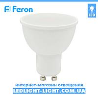 Светодиодная лампа Feron MR-16 LB-96 5W GU10