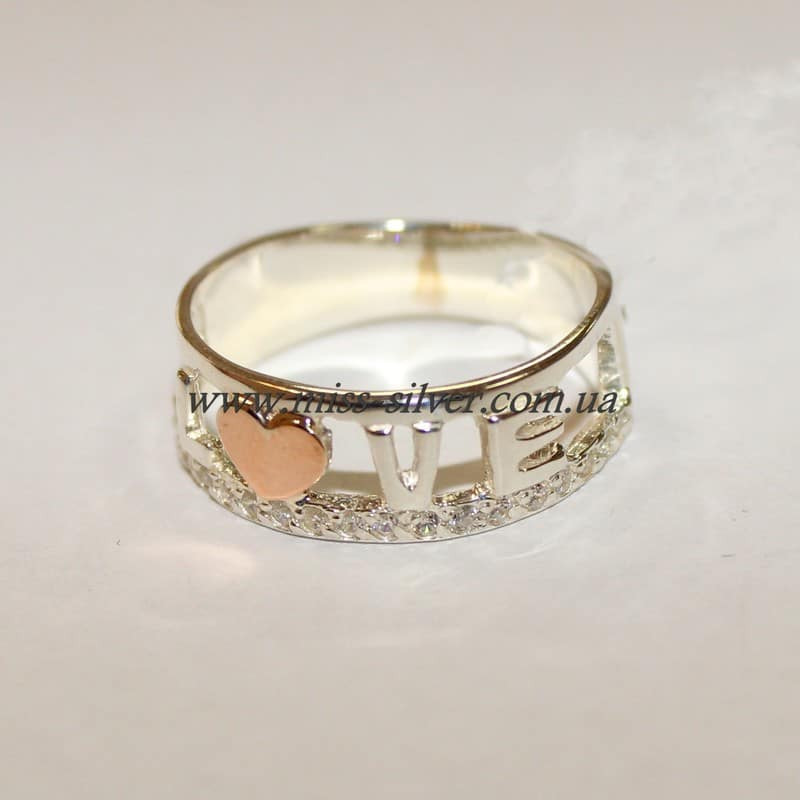 Кольцо с сердцем серебро LOVE