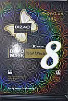 DIZAO (Дизао) БОТО маска БОТО 8 признаков