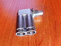 Соединительный элемент под две трубки (вилка)