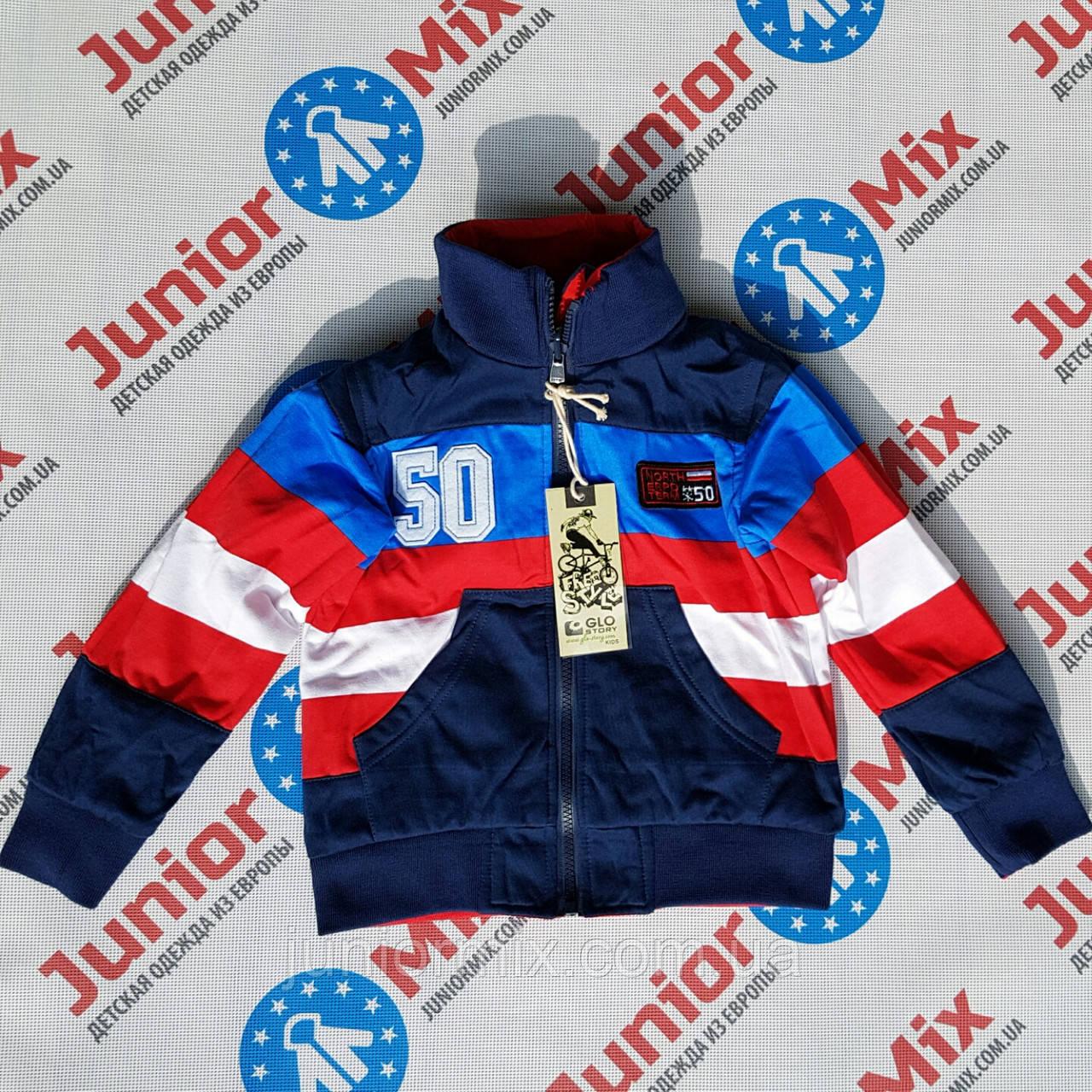 Двухсторонняя  куртка на мальчика  GLO-STORY