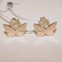 Пусеты Бабочки серебро с золотом