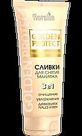 Сливки для снятия макияжа 3в1 «Защита от непогоды» Golden Protect