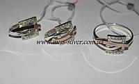 Набор серебряный с белыми фианитами и золотом Александра