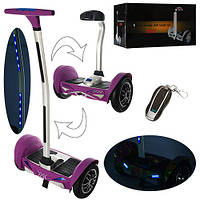 Мини сигвей Smart (A7-10(2)-9), скейтборд фиолетовый