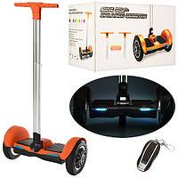 Мини сигвей Smart Balance (1-AP-7) оранжевый