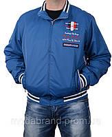 Куртка мужская спортивная весна-осень.Ветровка Paul Shark -098 синяя