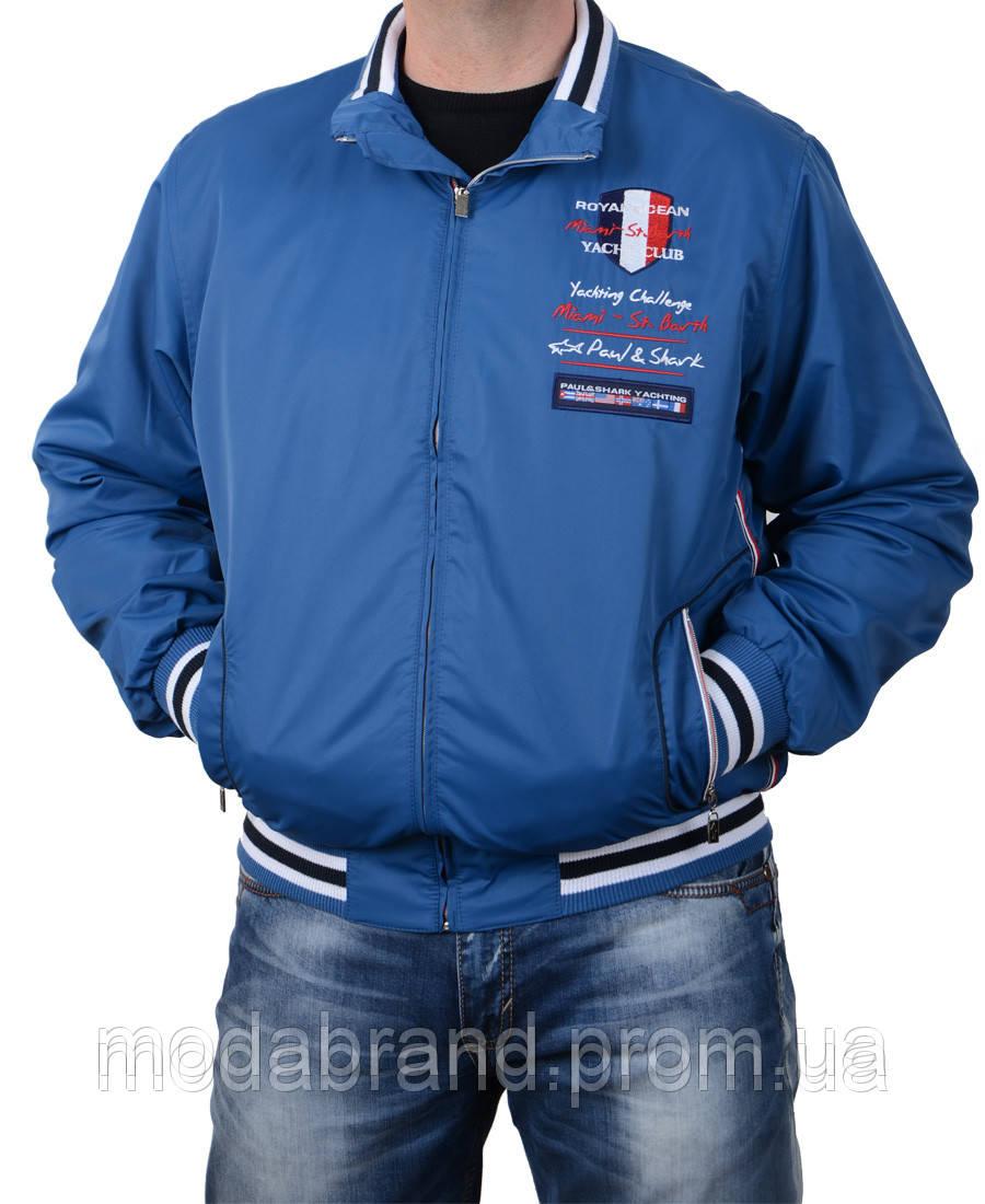 4529856e Куртка мужская спортивная весна-осень.Ветровка Paul Shark -098 синяя -