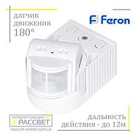Датчик движения Feron SEN8 / LX118B белый (180 градусов угол обнаружения) инфракрасный настенный, фото 1