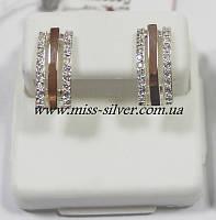 Серьги серебряные с белыми фианитами и золотом Софи