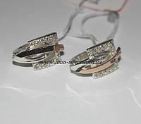 Серьги серебряные с белыми фианитами и золотом Александра