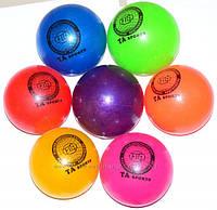 Мячи для художественной гимнастики. Диаметр 15 см. (с блестками)