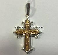 Крестик с распятием - 9 позолоченный