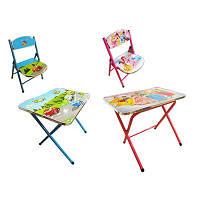 Детский столик со стульчиком складной металлический 8-350