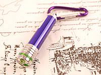 Лазер и фонарик карманный LED Фиолетовый. Красный луч до 5 милливатт