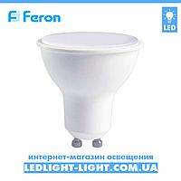 Светодиодная лампа Feron MR-16 LB-716 6W  с цоколем  GU10