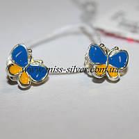 Пусеты с желто-голубой эмалью Бабочка