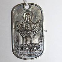 Военный жетон из серебра с гравировкой