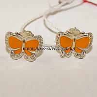 Серебряные серьги Бабочки с желтой эмалью и фианитами