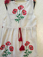 Сукня сарафан вишита для дівчинки 5-6 років