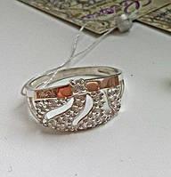 """Серебряное кольцо с золотом """"227"""""""