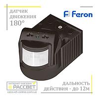 Датчик движения Feron SEN8 / LX118B черный (180 градусов угол обнаружения) инфракрасный настенный