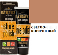 Крем для обуви Светло-Коричневый Cavallo Blyskavka  в тубе 75 мл., фото 1