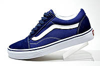 Кеды унисекс Vans Old Skool, Blue