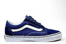 Кеды унисекс в стиле Vans Old Skool, Blue, фото 2