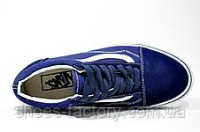 Кеды унисекс в стиле Vans Old Skool, Blue, фото 3
