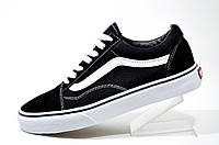 Мужские кеды Vans Old Skool, Black\White