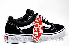 Кроссовки унисекс в стиле Vans Old Skool, Black\White, фото 2