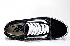 Чоловічі кеди в стилі Vans Old Skool, Black\White, фото 3