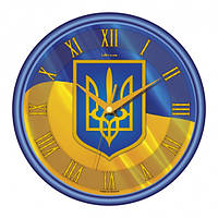 Настенные Часы Сlassic Украина Blue