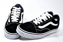 Кроссовки унисекс Vans Old Skool, Black\White, фото 3