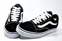 Кроссовки унисекс в стиле Vans Old Skool, Black\White, фото 3