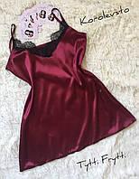Бордовая пижама в категории пеньюары и ночные рубашки в Украине ... ce90013660b97
