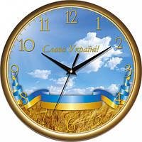 Настенные Часы Сlassic Слава Украине