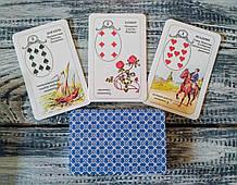 Оракул Ленорман , Пророчі карти Ленорман з трактуванням російською мовою 8,5 х 5,5 (Україна) (пакетик)