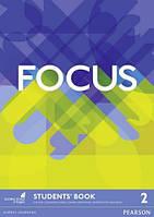 Focus 2 SB, фото 1