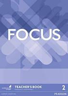 Focus 2 TB + DVD-ROM