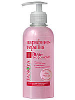 ТАНОЯ Гель-эксфолиант Мармелад 300 мл