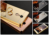 Чехол бампер для Xiaomi Redmi Note 3 / Redmi Note 2 Pro зеркальный