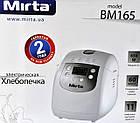 Хлебопечь Mirta BM165, фото 7