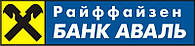 Пополнение карт, Оплата кредитов Райфайзен Банк через терминалы оплаты
