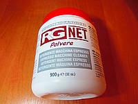 S28 RGnet Засіб для видалення кавових жирів, 900г